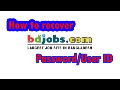 How to Recover bdjobs Password & User Name? Bangla Tutorial (Nayan Mia)