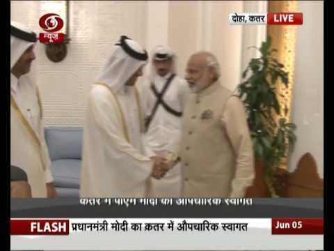 PM Modi's ceremonial welcome in Qatar | 5 June 2016