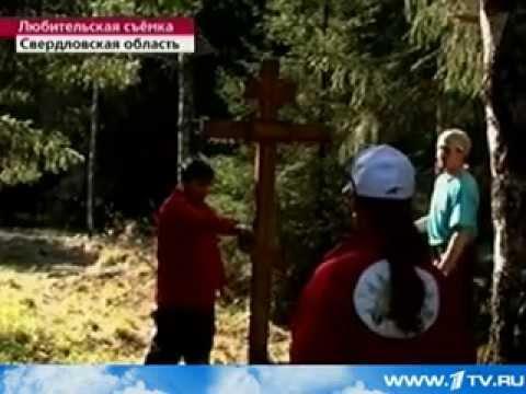 In Russia found an american plane shot down ww2