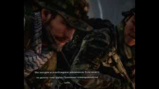 Medal Of Honor  Warfighter   Digital Deluxe Edition Rus