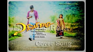 express raja movie video song // hulala hulala cover song