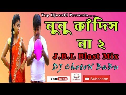 Nunu Kandis Na Porer Bhale Bhale (Purulia J.B.L Dance Mix) || DJ Choton Babu || Top Djworld