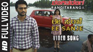 Ee Sanje Full Video || RangiTaranga || Nirup Bhandari, Radhika Chetan, Avantika Shetty
