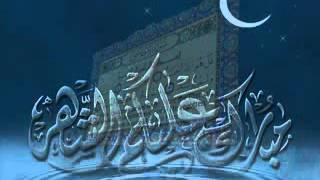 EID MUBARAK !!! Eid un Saeed by Zain Bhika