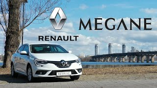Renault продолжает удивлять - Megane - достойный седан за $22000