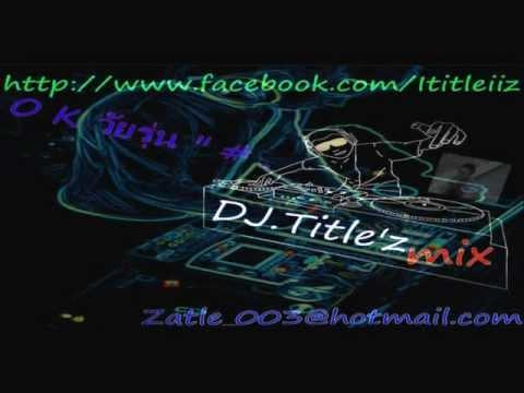 DJ.Title'z - welcome to ibiza