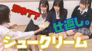 12月29日(土)「なんきんペッパー1stワンマンライブ~なんペッの本気み...