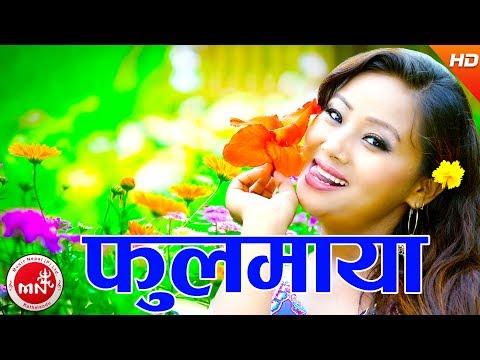 New Nepali Lok Dohori | Fulmaya - Bhojraj Kafle & Aakriti Shrestha Ft. Melina Thakuri