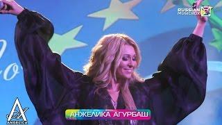 Смотреть клип Анжелика Агурбаш - Слышишь, Я Так Тебя Люблю