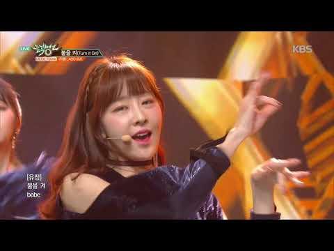뮤직뱅크 Music Bank - 불을 켜 (Turn It On) - 라붐(LABOUM).20190111