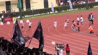 港九區D1中學學界田徑賽 2015-2016 BB 200m (Final)