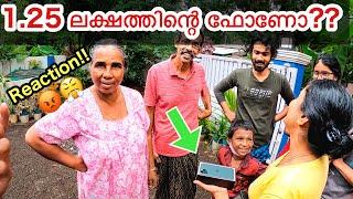 1,22,000/- രൂപേടെ Phone ആണന്നു പറഞ്ഞപ്പോ !! | Prank my sister | Surprising mom with new phone