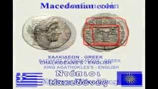 Ancient Macedonian coins