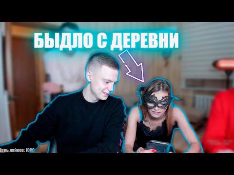 MELLSTROY / МЕЛСТРОЙ / ДЕВУШКА КОЛХОЗНИЦА