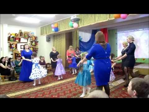 Танец Мамочка красавица рядышком идетмуз.руководитель Смирнова Е.Ю.
