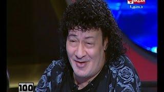 بالفيديو.. محمد نجم: نجاح العمل الفني حاليا يعتمد على «الصدر الباين»