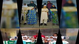 Aisha Fabani Foundation