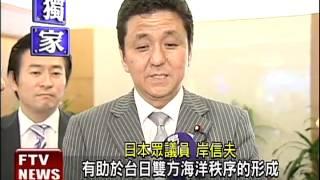 安倍弟岸信夫 率眾議員訪台-民視新聞
