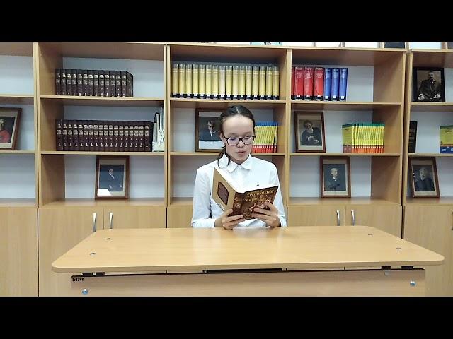 Изображение предпросмотра прочтения – ПолинаТарик читает произведение «Восточная легенда» И.С.Тургенева