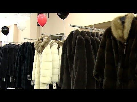 Выставка-продажа шуб из натурального меха открылась в Краснодаре
