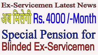 Enhancement of Special Pension to Blinded Ex-servicemen from ₹500/- to ₹4000/- p.m from June, 2017 2017 Video