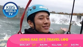 WEEKEND PICK! Jung hae In's travel log/The Return of Superman and more [2020.02.17]