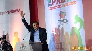 Алекос Ципрас - предвыборный митинг   площадь Омониа 22/01/2015