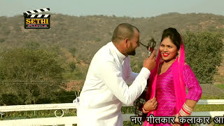 New haryanvi song 2018 supe rhit