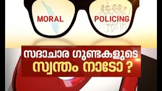 News Hour 24/02/17 Asianet News Channel