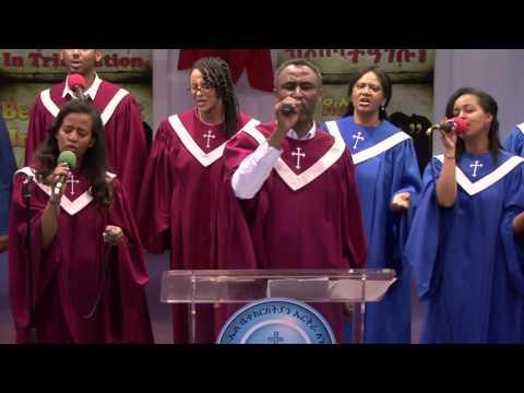 31/07/2016 Worship by Teame Ateweberhan thumbnail