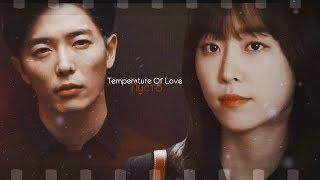 Скачать Temperature Of Love Пусто