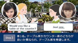 レストランでの英語も怖くない!「旅行英会話」教材リリース - オンライン英会話アプリ「ネイティブキャンプ英会話」
