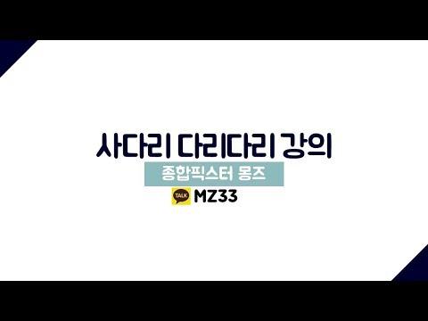 네임드 사다리 다리다리 넴드 사다 엔트리 랭킹1위 센고쿠 - Doovi