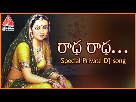 Radha Radha Telugu Private Love Song   Telangana Special    Amulya Dj Songs
