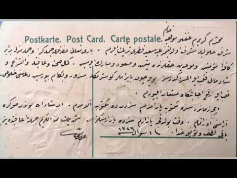 Osman Yümnî Efendi'den Kızına Bayram Tebriği Kartpostalı