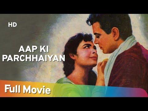 Aap Ki Parchhaiyan (1964) (HD) Hindi Full Movie - Dharmendra   Supriya Choudhury  Shashikala  Suresh