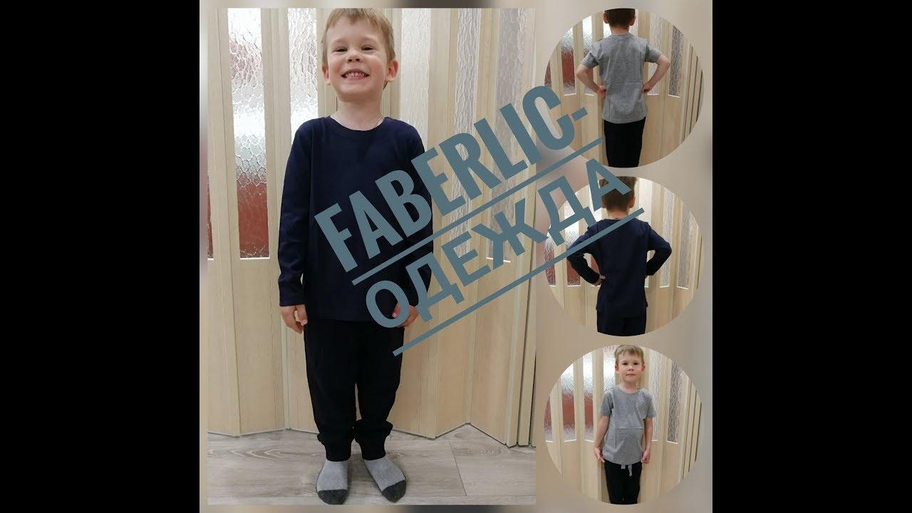 Недорогие качественные куртки, блейзеры, широкий размерный ряд,. Купить модную французскую одежду на kiabi. Длинный легкий блейзер.