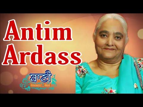 Live-Now-Antim-Ardass-Sdn-Atinder-Kaur-Punjabi-Bagh-03-May-2021