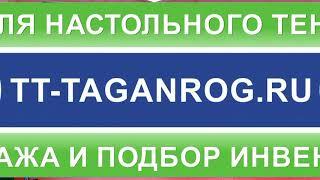 Карпенко В. R-1101 - Скалихин В. R-1042 Кубанская лига 2018