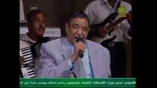 بعد ايه الحان و غناء محمد وردى