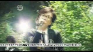 [MP3]서태지 - Moai Remix 컴백스페셜 숲속콘서트 [뮤직비디오]