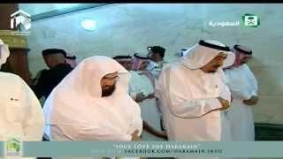 Kral Salman ve Sudeysi büyük bir orduyla Kabe'nin içerisine giriyor   ...(31 Mayıs 2015)
