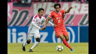 Jeju United 0-1 Cerezo Osaka (AFC Champions League 2018: Group Stage)