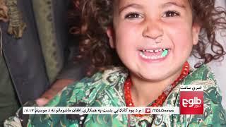 LEMAR NEWS 28 November 2018 /۱۳۹۷ د لمر خبرونه د لیندۍ ۰۷  نیته