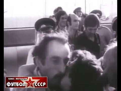 1976- Динамо Тбилиси  - Арарат Ереван 3-0 Кубок СССР Финал