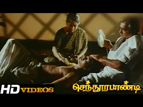 Aadadhada Aadadhada... Tamil Movie Songs - Senthoorapandi [HD]