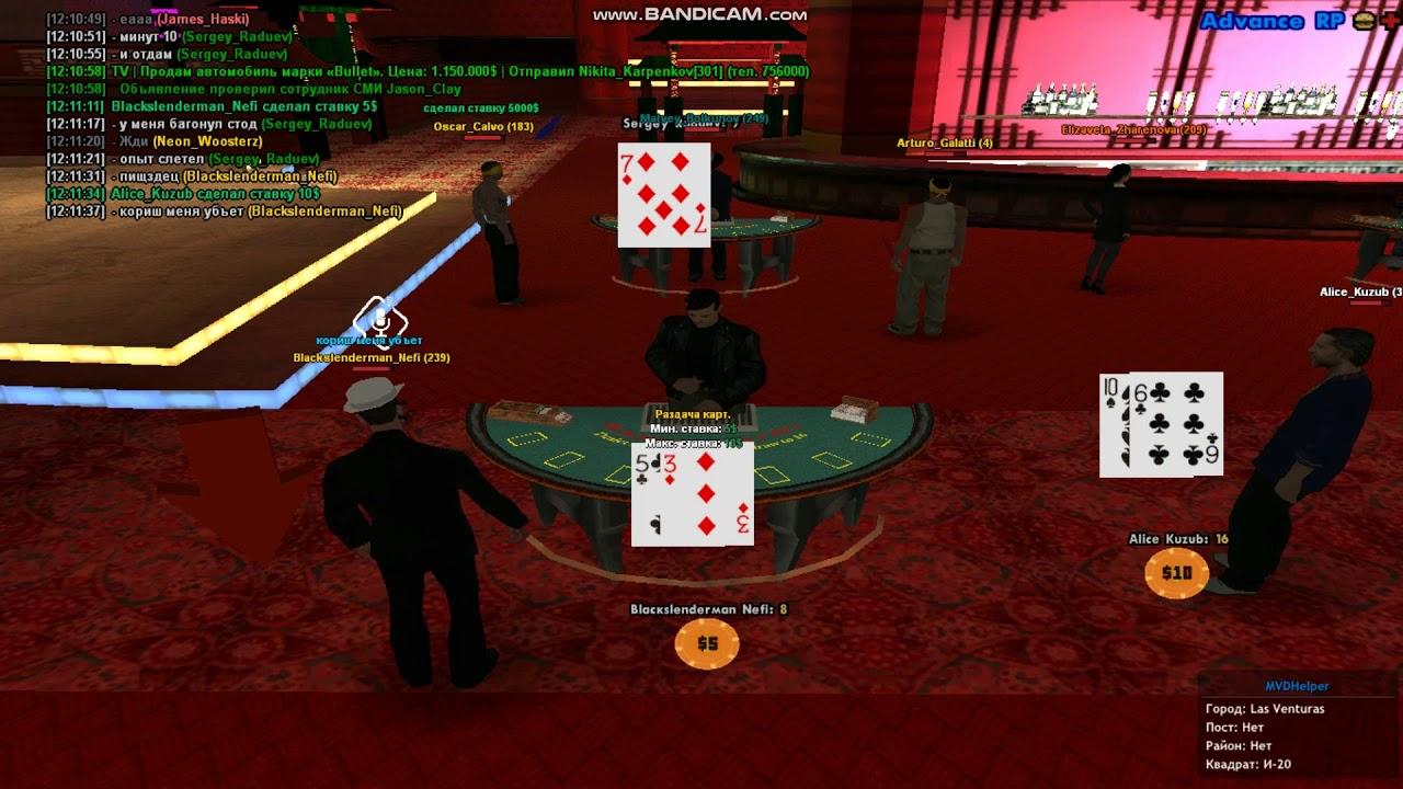 Как играть в казино адванс про майнкрафт бесплатно играть в карте