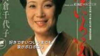 作詞 喜多條 忠/南 こうせつ 作曲 南 こうせつ blog Otoizumi http://bl...