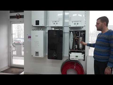 Газовый котел Bosch Condens 7000 конденсационные двухконтурные и одноконтурные котлы БОШ до 42 кВт