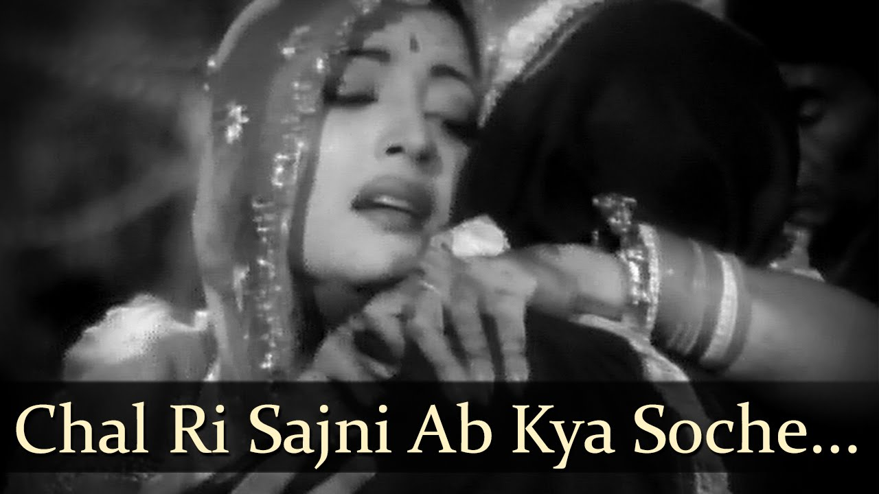 Bombai Ka Babu - Chal Ri Sajni Ab Kya Soche - Mukesh